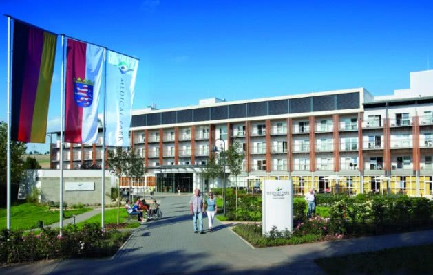Онкологические клиники Германии *Онкологический центр *Центр по лечению рака простаты *Центр лечения заболеваний...